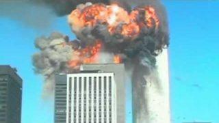 Ataque as Torres Gemeas 11 de Setembro de 2001